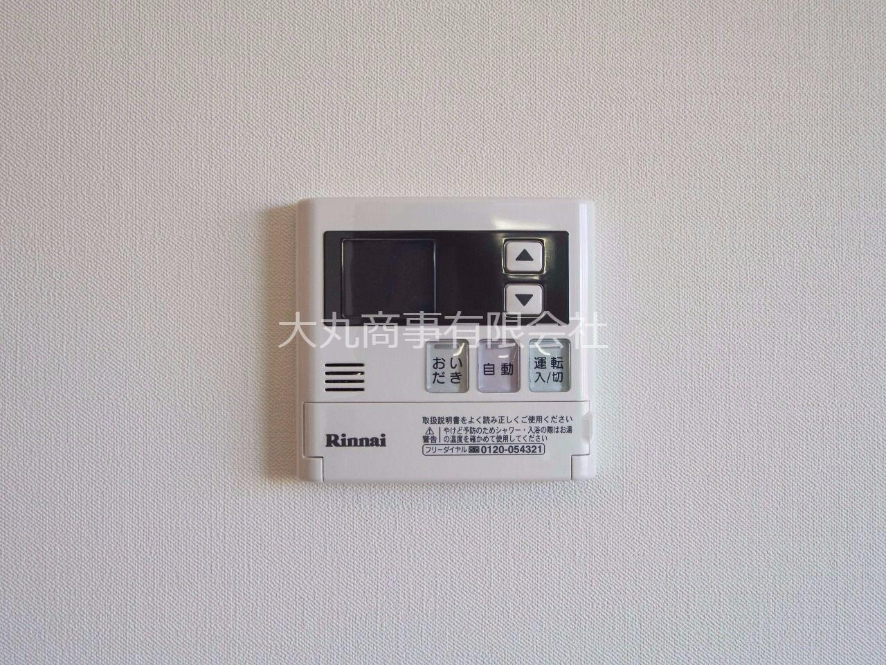 湯温の調整やお湯張りが可能