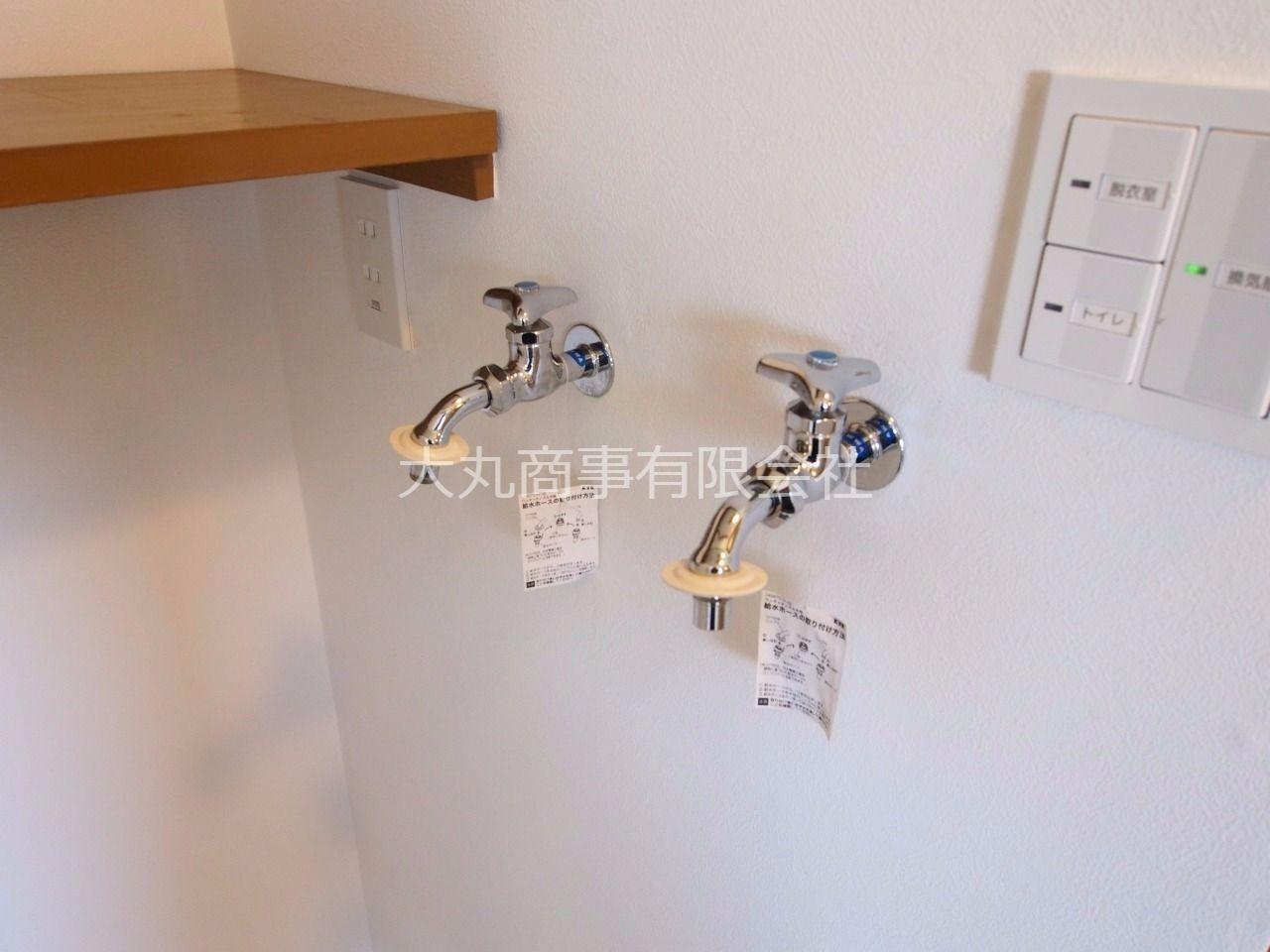 お湯が出る洗濯水栓は冬場も活躍しそう