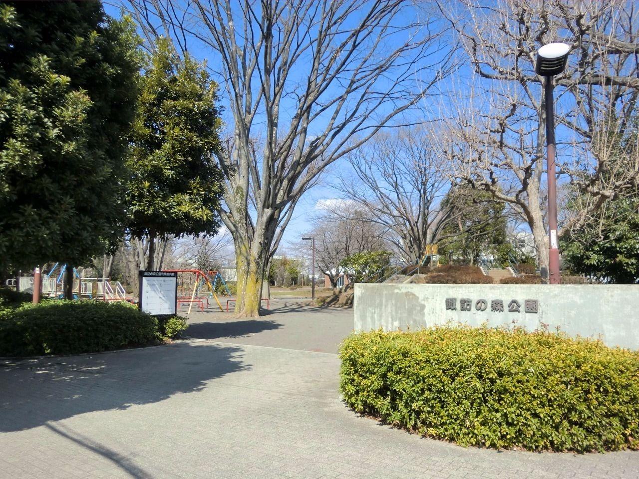 地域の憩いの公園、ハイネス椙本から「約370m」
