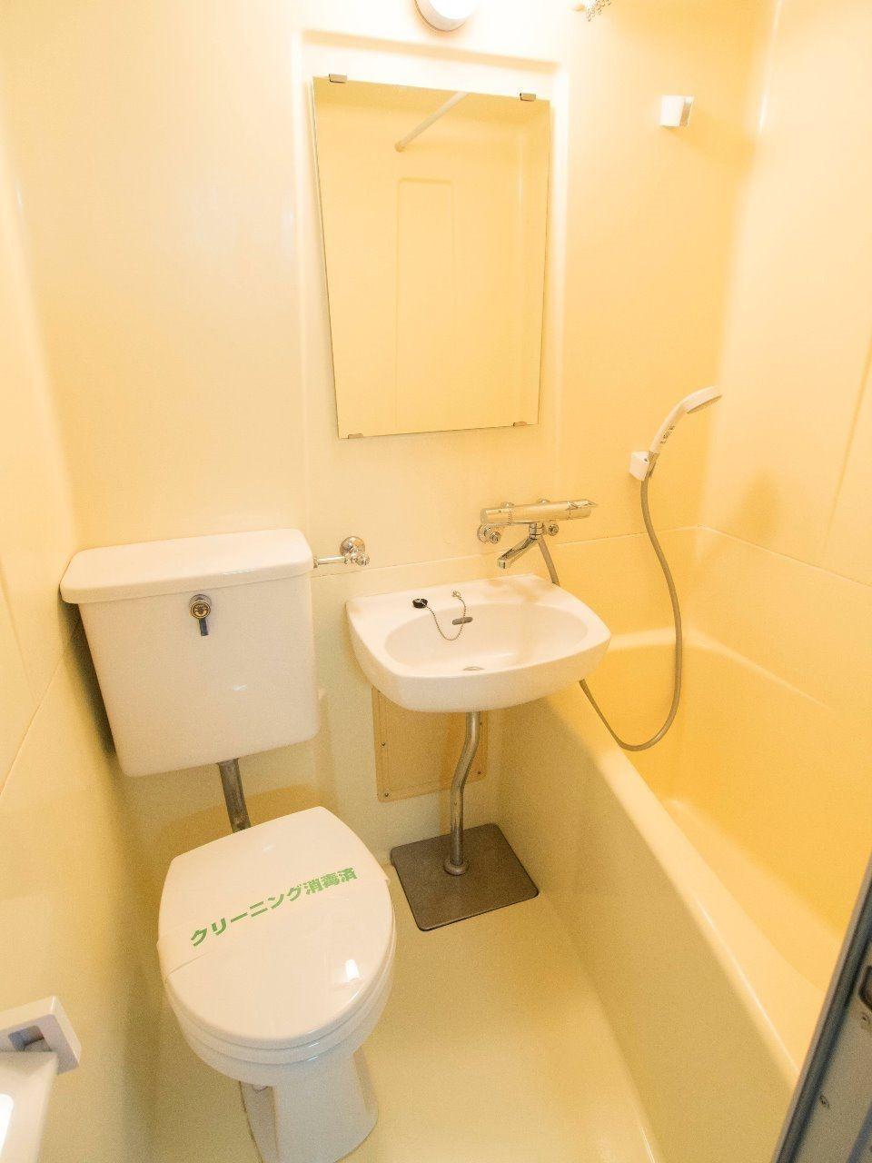 トイレ・洗面が一緒になった3点式ユニットバス