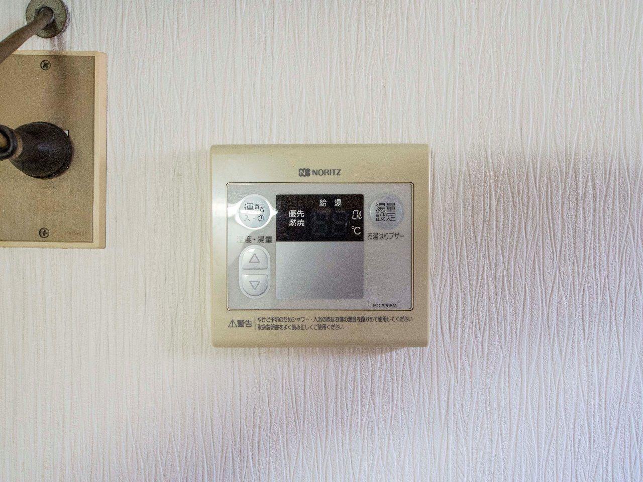 温度が設定できる給湯リモコン