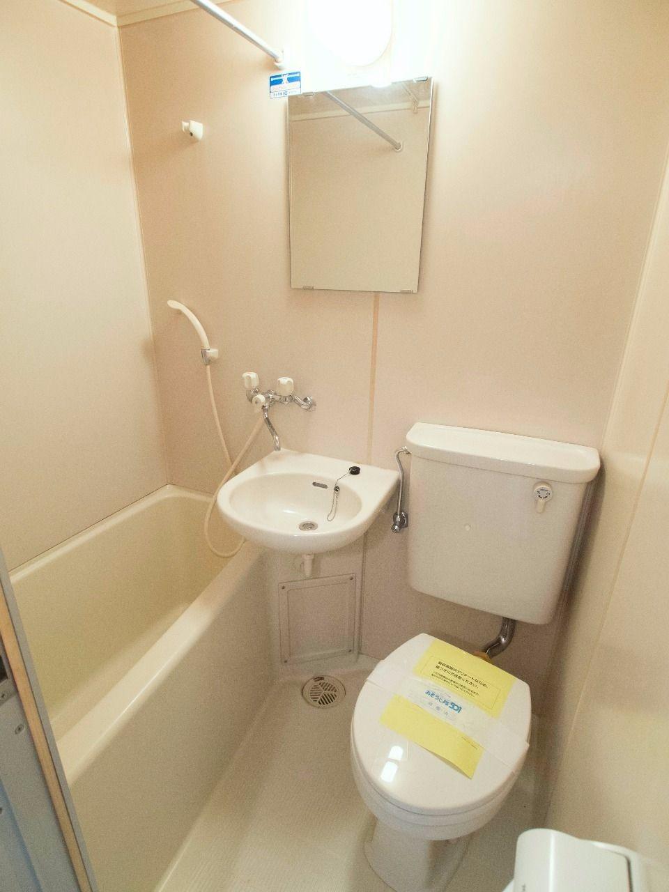 浴室暖房乾燥機のあるバスルーム