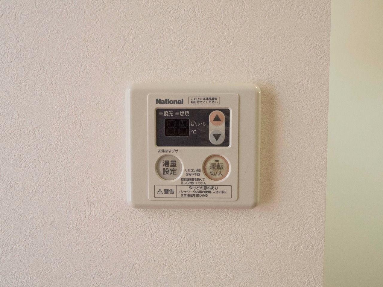 湯温の設定が可能な給湯リモコン