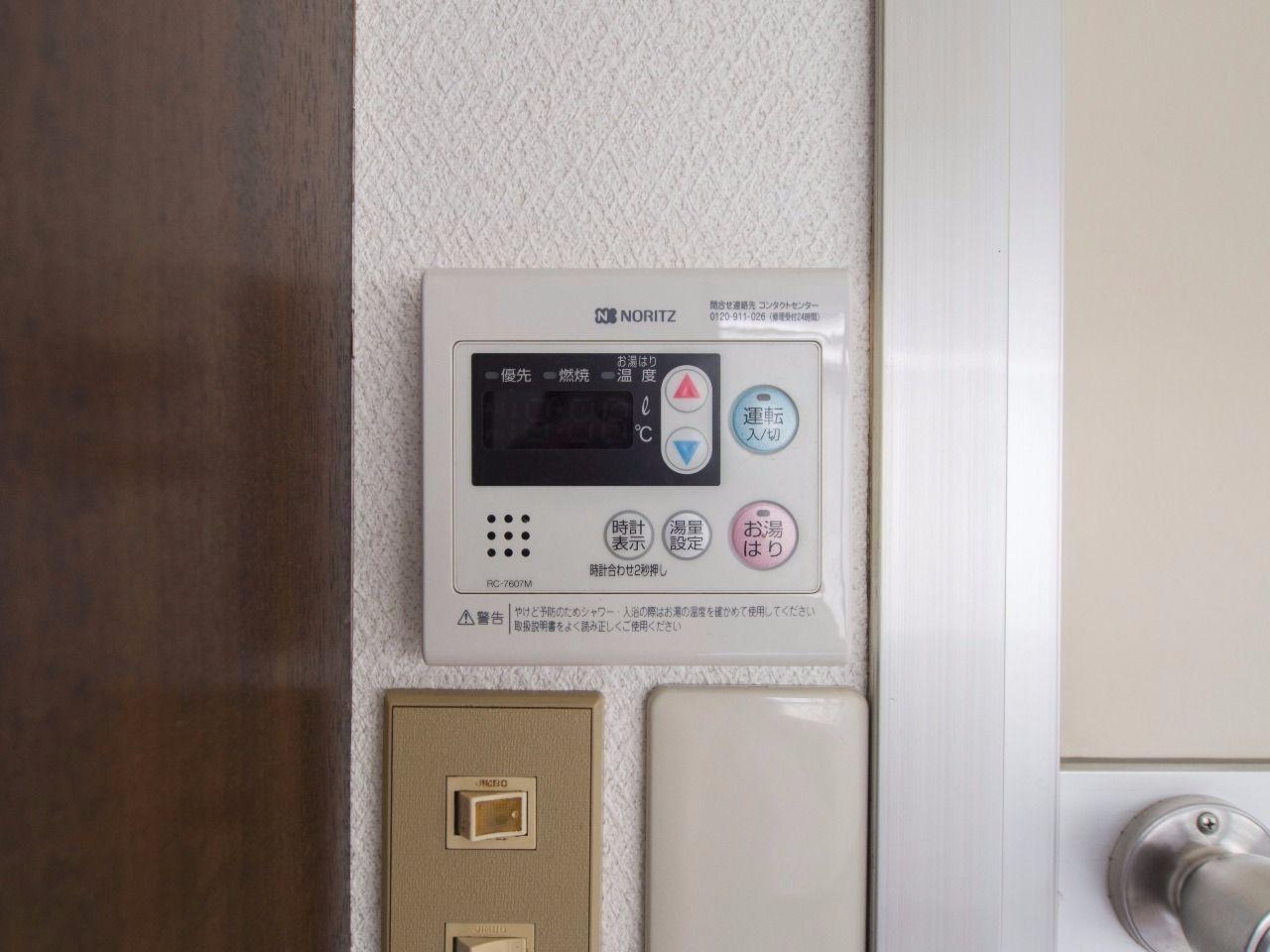 湯温の設定ができる給湯リモコン