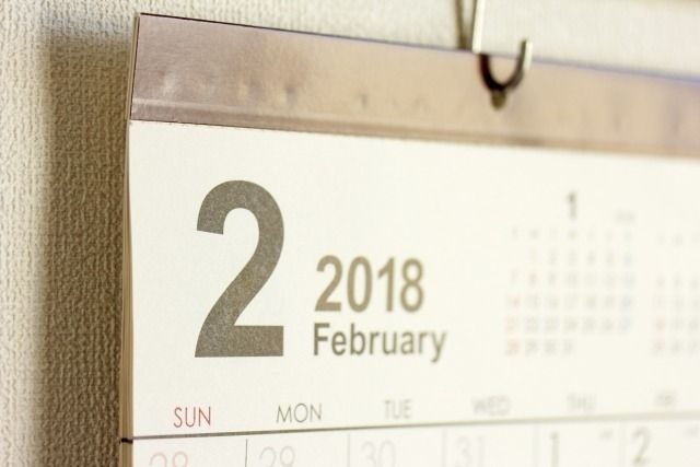 ◆2月:定休日のお知らせ◆
