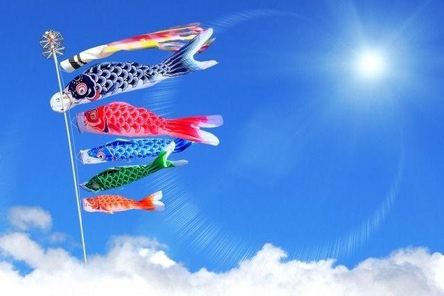 ◆5月:定休日・GW休業日のお知らせ◆