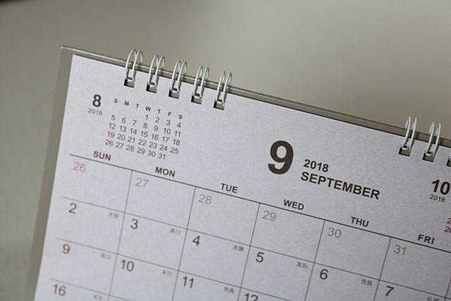 ◆ 9月:定休日のお知らせ ◆