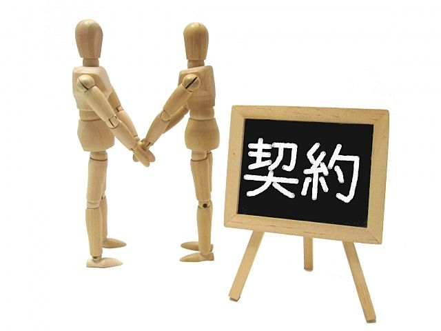 IT重説と電子契約~電子交付へ~