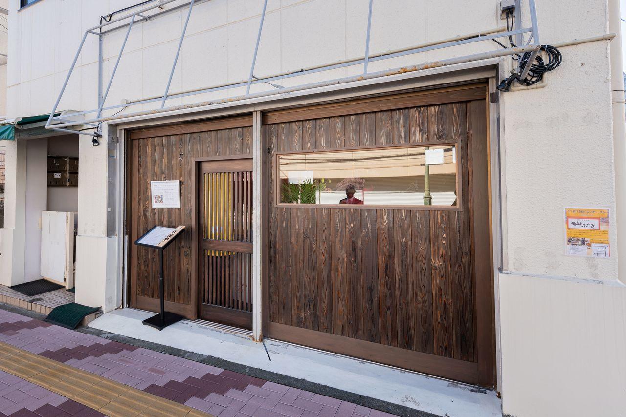 柴崎町2丁目の郷土・家庭料理「山ぶき」