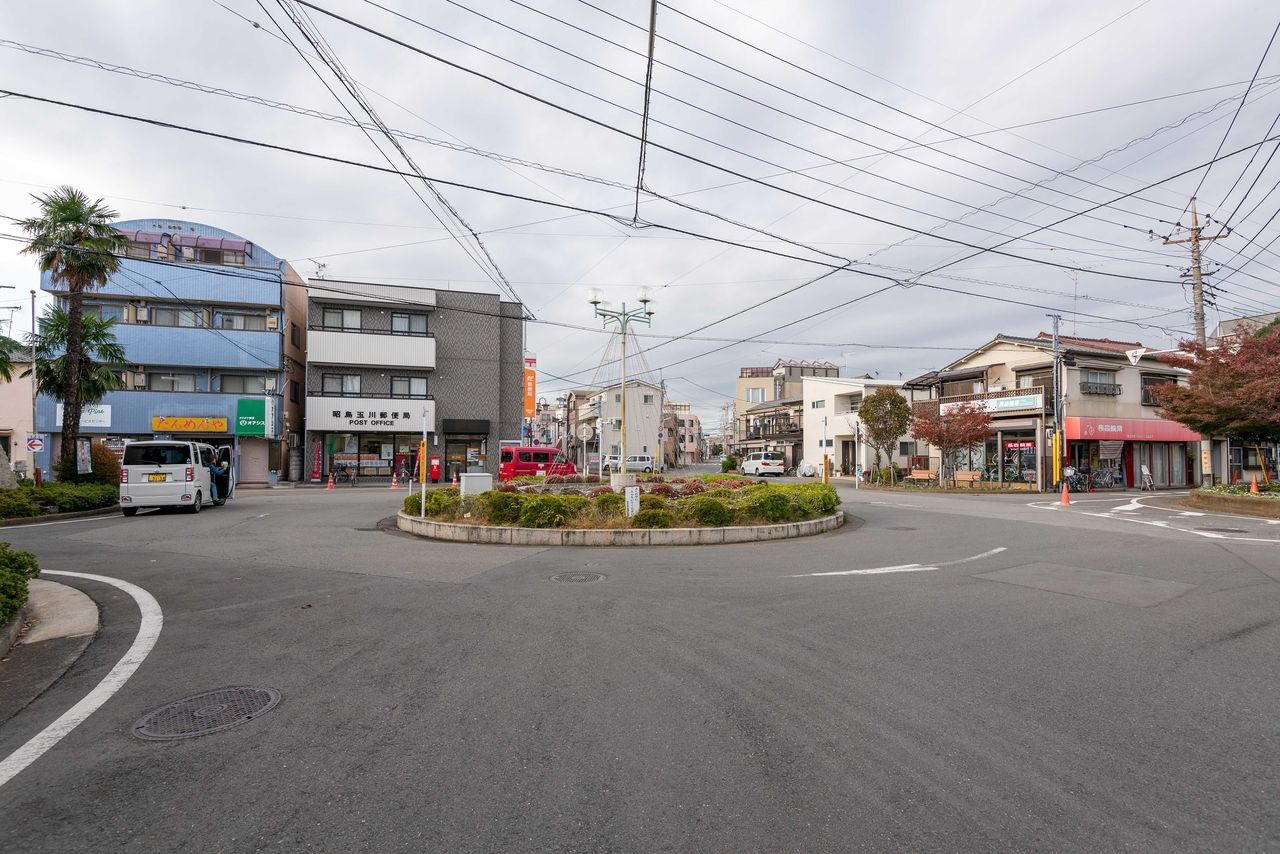 八清ロータリー | 昭島市