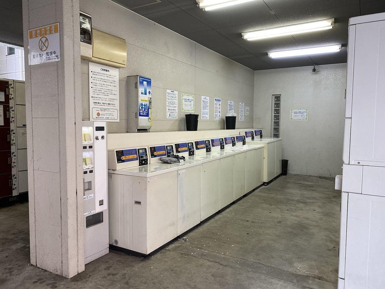 立川駅南口のコインランドリー